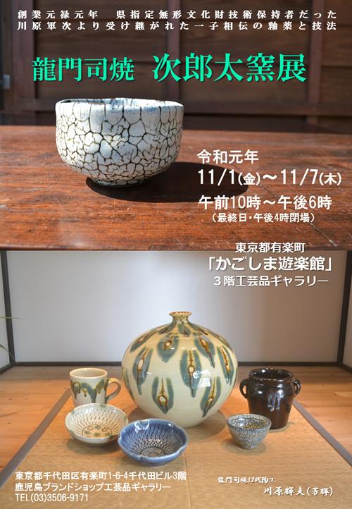 tokyo11_1