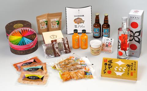 鹿児島県特産品協会:2014かごし...